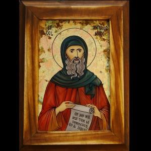 copie Sf. Antonie