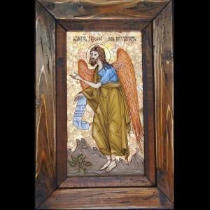 copie Sf. Ioan Botezatorul 1