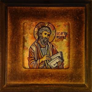 copie Sf. Matei